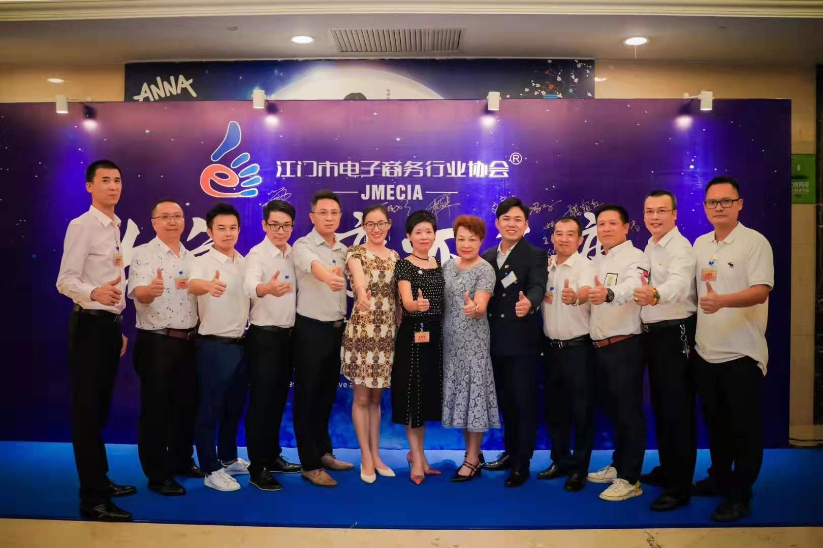 VIGA Attend The Jiangmen E-Commerce Industry Association